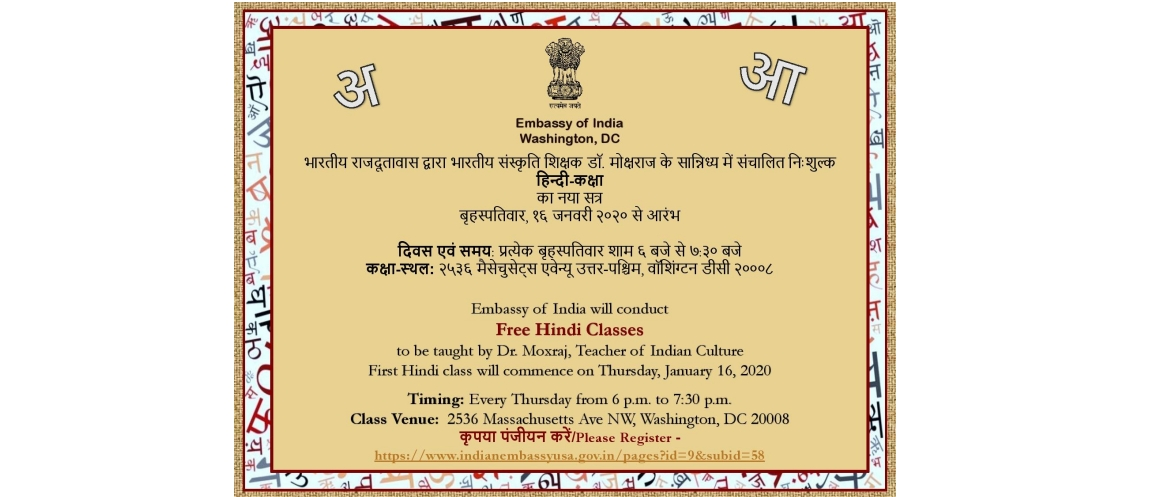 Free Hindi Classes at Embassy